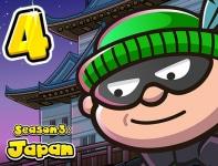 בוב הגנב 4 יפן